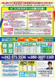 D877D4CF-5992-4E03-A58A-92AF0F77371B